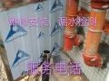 佛山水管漏水检测售后服务