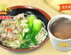 九江ZW快餐加盟|口香四溢、回味无穷 款款经典