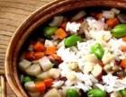 铜锅洋芋焖饭加盟 加盟铜锅洋芋饭