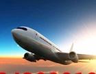 长春哪家空运公司值得您信赖