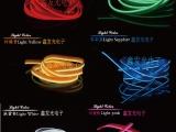 发光线工厂 EL发光线电路 冷光线IC 发光电线