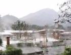 江西有什么好玩的景点 赣州周边游 明月山两日游
