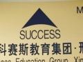 邢台2017年MBA辅导班