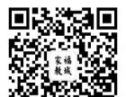 郴州高中化学辅导高中英语辅导培训教师一对一辅导大学生上门家教
