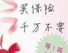 中国平安保险岳阳中心支公司
