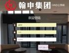 宜昌哪里学习网贷技术小本创业项目