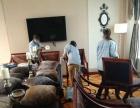至圣家政专业承接各类地毯沙发清洗,石材翻新