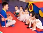 青岛早教中心哪家好 积木宝贝国际早教免费试听课程!
