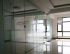 海天广场 刚出来的/全玻璃隔断 /急租/急租/急租
