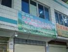 市政府 芙蓉农贸市场 其他 60平米