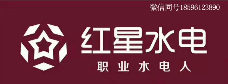 带电话logo.jpg