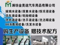 咸阳防冻液设备车用尿素设备金美途技术支持