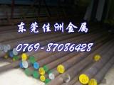 广东NAK80圆棒 NAK80批发价格
