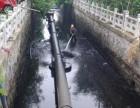 禹会区管道疏通清淤管道堵水潜水打捞 CCTV检测