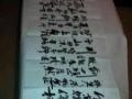 台州学生字画出售