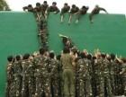 力承拓展训练是西昌专业的拓展培训公司