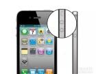 黑色 苹果 iPhone4s 16GB 国行原装主配 无拆无修
