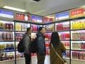 中国酒类批发网招商加盟 名酒