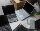 专业维修电脑、wifi网络、监控、办公设备等