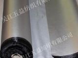 免费供样 供应210D涤纶阻燃防水涂银布