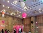合肥气球装饰周岁宴会场地布展