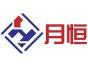 注册香港公司 注册公司一条龙 公司注册服务