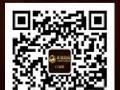 如何在广东深圳选择好的投资移民公司