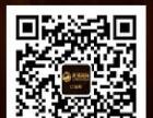 广东深圳美国EB-5投资移民中介哪家较好