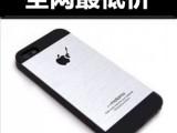 韩国 iphone5s手机壳 5代金属外壳磨砂保护套 苹果4/4