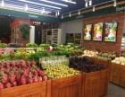 银川果缤纷品牌水果店加盟