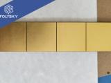 陶瓷电路板工艺介绍-覆铜篇