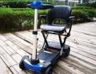 美国Solax舒乐适3041遥控折叠型老年人电动代步车