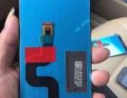 华为nova手机壳子多少钱 黄南回收三星C9手机原装屏