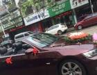 S500L奔驰婚车出租