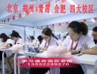 首都北京哪里可以学习微整技术 都有哪些培训学校