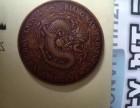私下上门免费鉴定私下交易收购古董古玩钱币字画