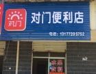 樊城住宅底商生意转让