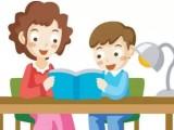 英迪父母课堂 如何培养孩子的自信心