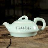 供应 亦紫陶功夫茶具批发 陶瓷茶壶 景德镇影青瓷泡冲罐
