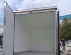 江淮3米1冷藏车价格