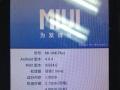 小米M1闲置手机8成新