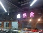 甘南 华夏城市广场 商业街卖场