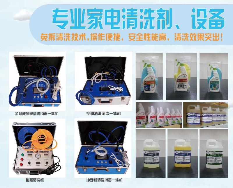 洗衣机清洗 徐州专业洗衣机清洁免费上门服务油烟机清洗