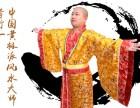 行一善者,南京黄极派风水大师专业堪舆厂房办公室别墅企业风水