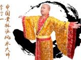 鄭州黃極派大師李行一.鄭州專業堪輿廠房辦公室別墅樓盤