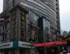 新加坡门店产权300平方使用面积500平方