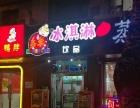 和平沈阳火车站水吧饮品店出兑转让