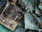 高价回收废旧电子产品回收公司
