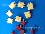 红色T型插头 公母 大电流专用 航模插头 充电插头