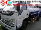 广安市市政环卫洒水车销售电话0年0万公里面议
